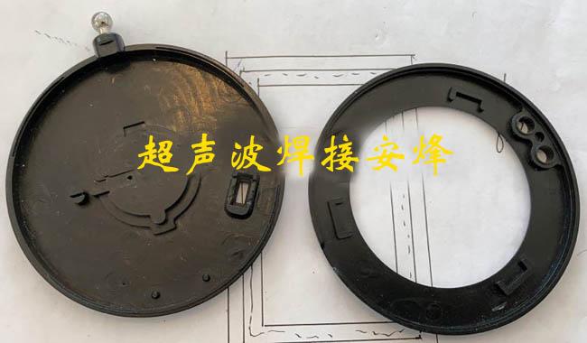 化妆品塑胶粉扑盒盖超声波焊接