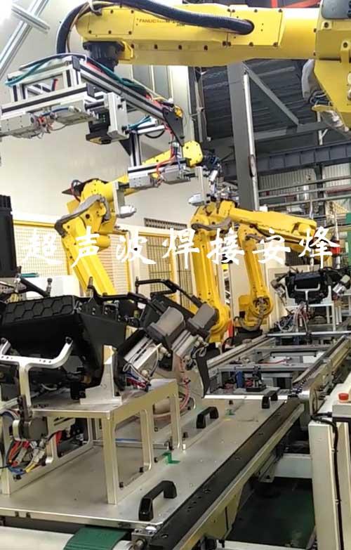 多台机器人流水线汽车喇叭网罩超声波铆点自动化焊接