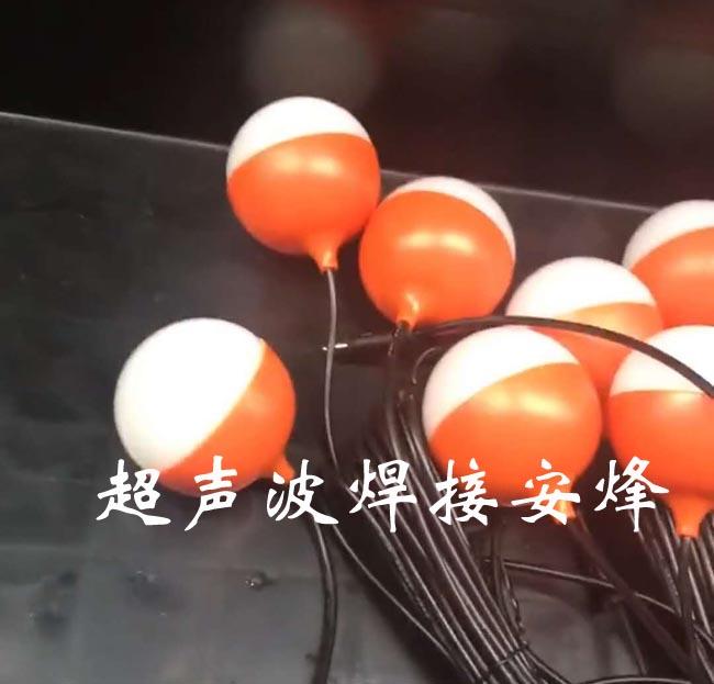 led灯泡光源上下壳超声波焊接