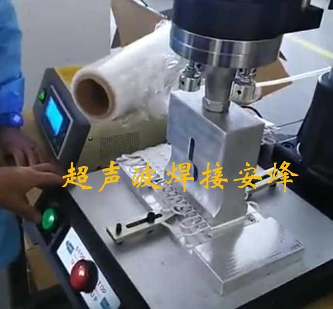 led贴片防水模组灯壳超声波焊接模具