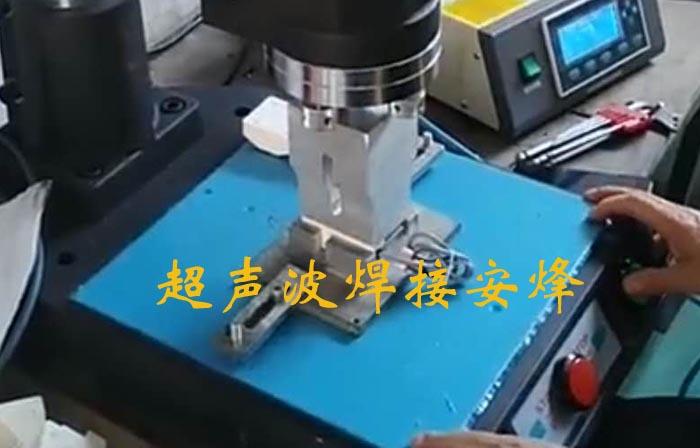 马桶塑胶配件盒超声波焊接模具
