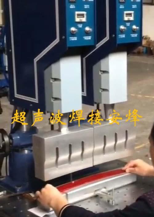 汽车刹车灯壳组件双头超声波压合焊接机