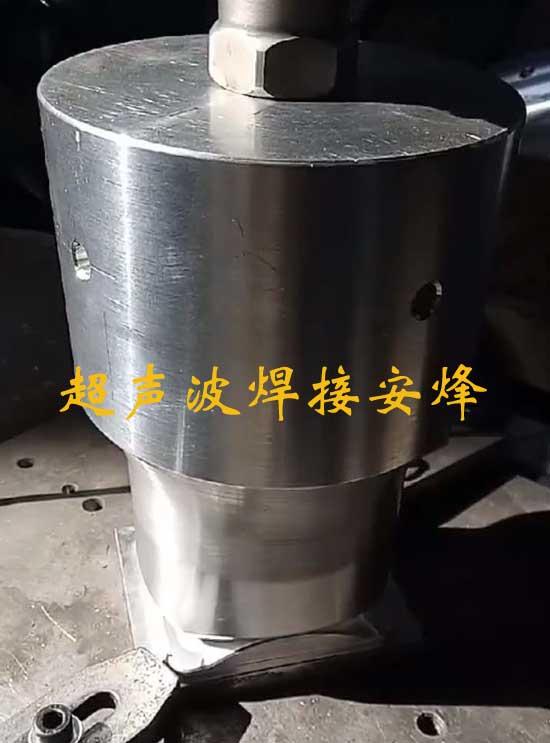 曲面异形小车灯壳超声波焊接模具