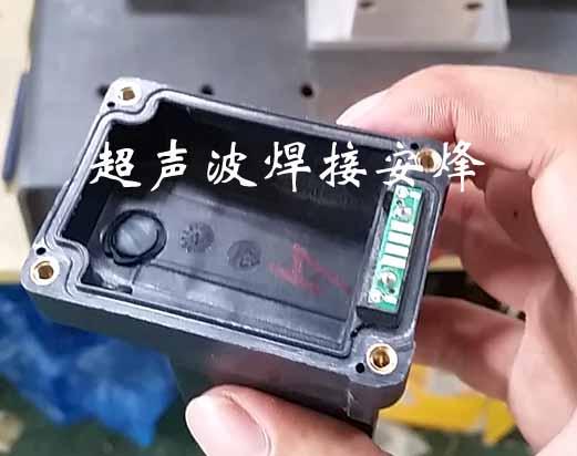 塑胶塑料件透气膜热熔焊接实验