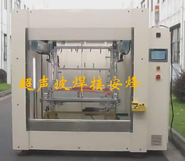 双机械臂三轴汽车门板超声波自动化焊接机