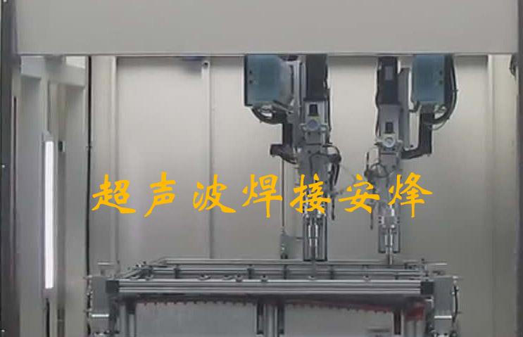 双机械臂三轴汽车门板超声波自动化焊接