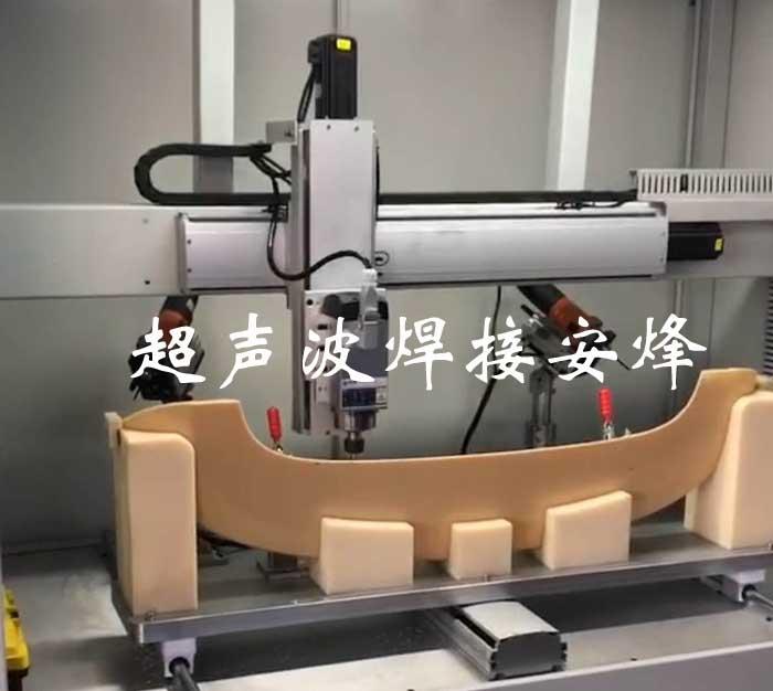 三轴机械手汽车尾翼扰流板雕铣机加钻斜孔自动化冲孔机