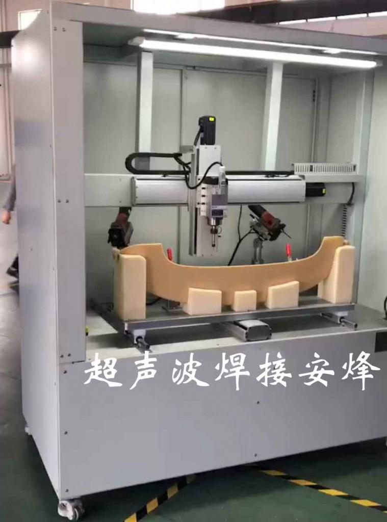 三轴机械手汽车尾翼扰流板雕铣机自动化冲孔机