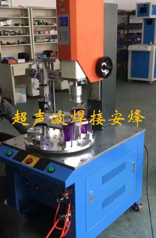 透明水杯盖自动取料超声波转盘自动化焊接机