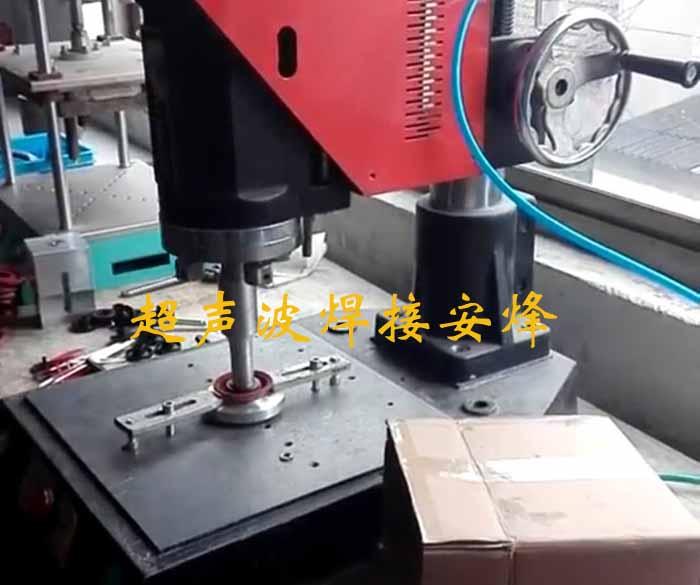 涡轮增压器排气放气阀膜片超声波焊接模具