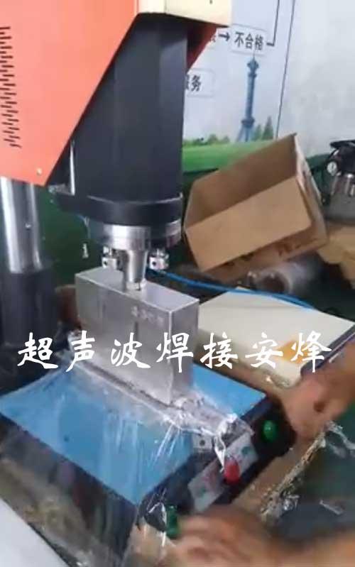 医疗吻合器手柄外壳超声波焊接模具