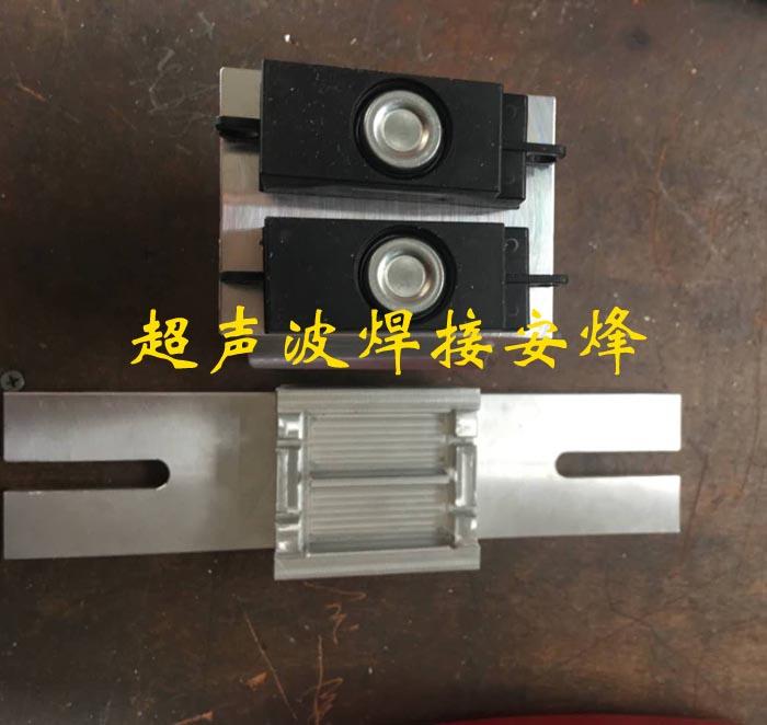 音箱喇叭罩外壳超声波焊接