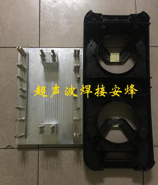 音响塑料外壳多点实心柱热熔焊接工装