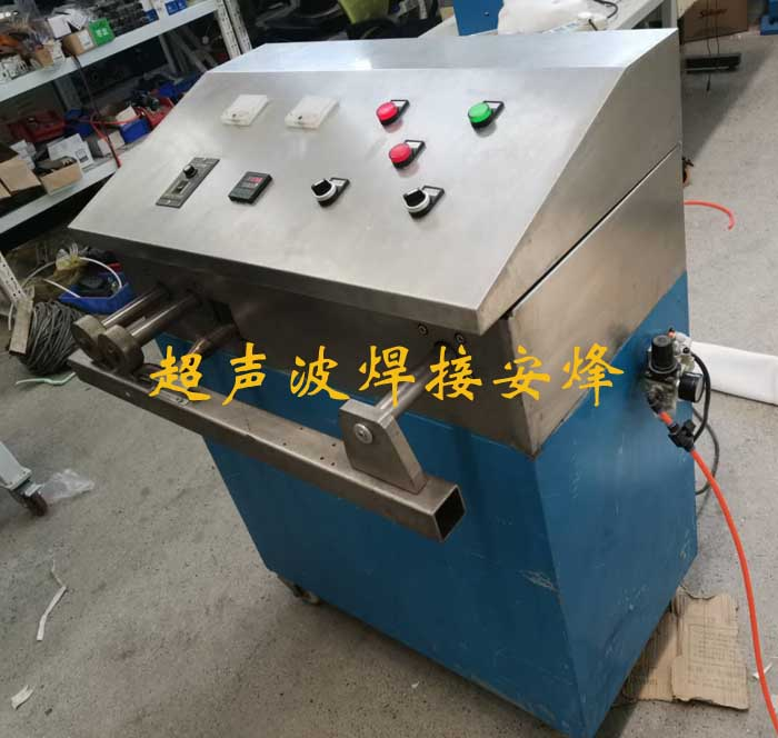 除尘过滤袋中缝热合热压焊接机