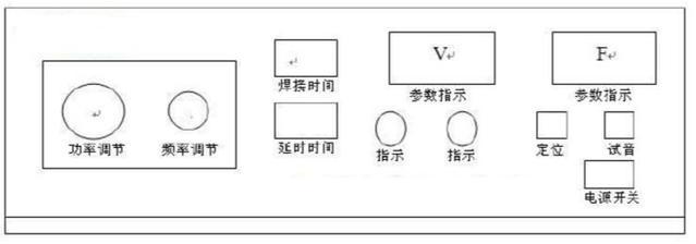 超声波线束焊接电箱
