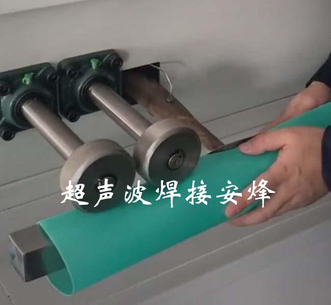 电泳漆超滤膜热合封合焊接机