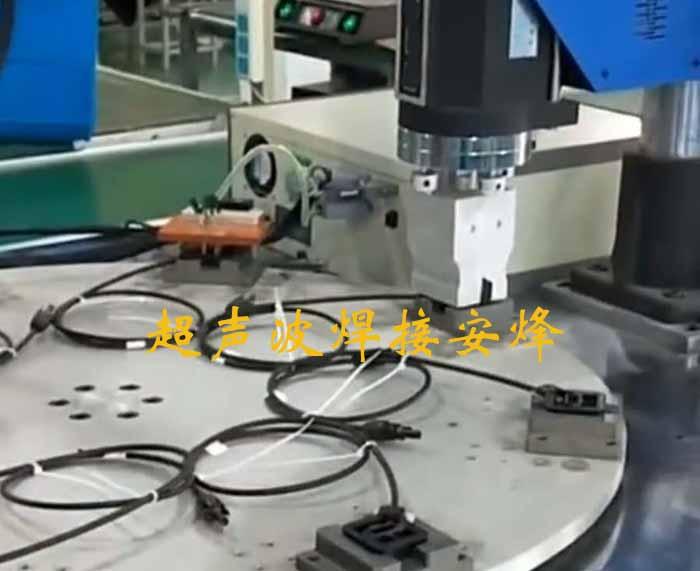单轴机械手多工位太阳能光伏接线盒超声波转盘自动化焊接机