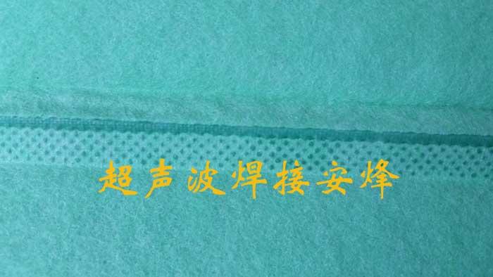 空气过滤棉封口压合超声波焊接机
