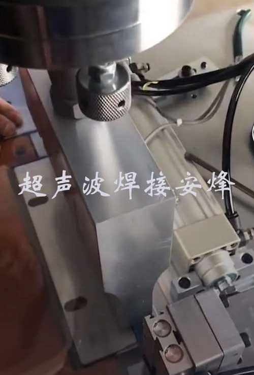 印刷版塑料条超声波焊接模具