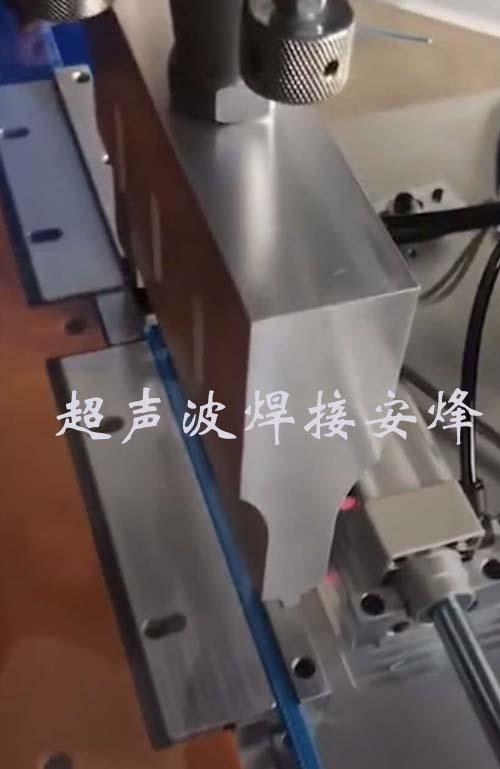 印刷版塑料条超声波焊接