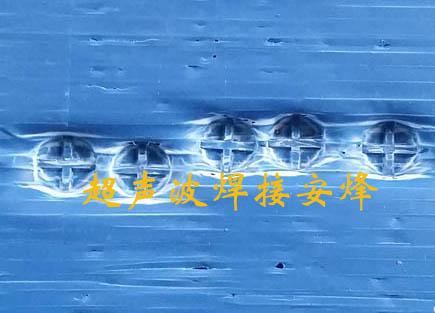 中空隔板包装箱手持式超声波焊接
