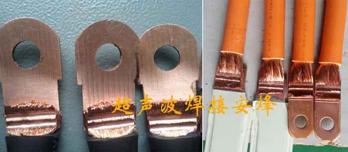 35平方多股铜线与铜排超声波焊接