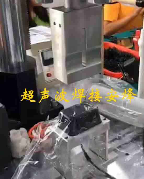 5G天线上下外壳超声波焊接机