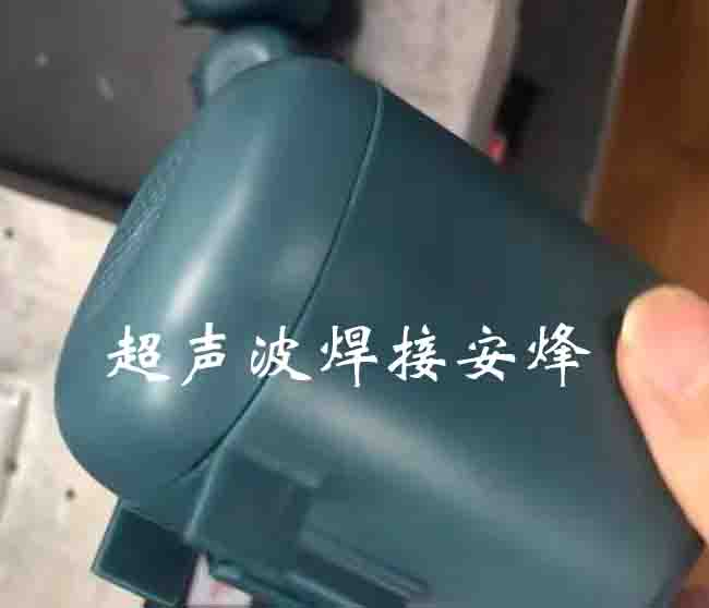 abs牙刷盒上下盖超声波压合焊接机