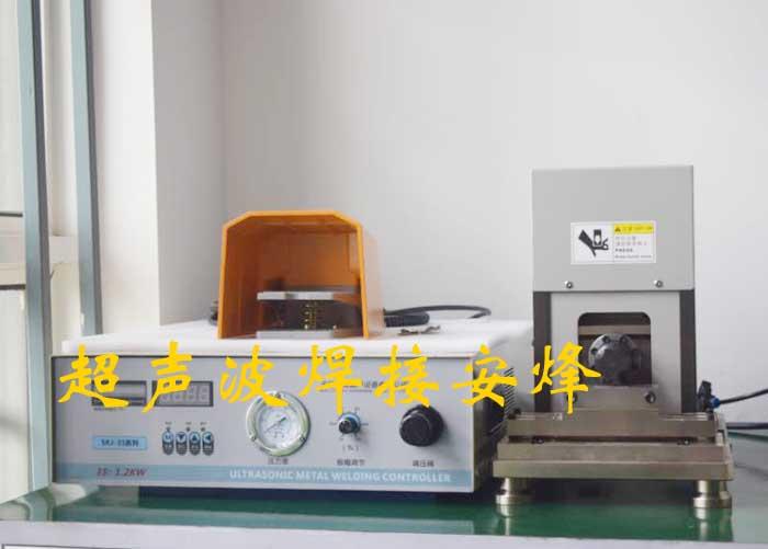 镍片与铜网超声波焊接机