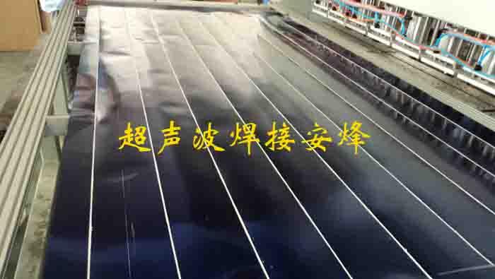超声波金属滚焊样品
