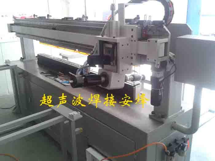 铝带铝箔片滚焊拼接超声波金属焊接机