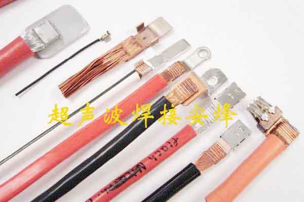 超声波金属焊接机有什么优点与缺点