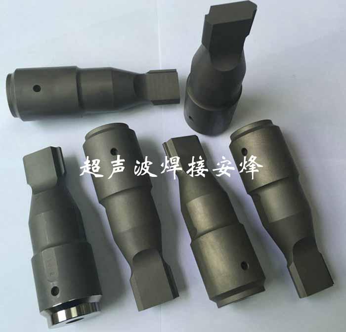 超声波铜铝管封尾焊头与尾部封切模具