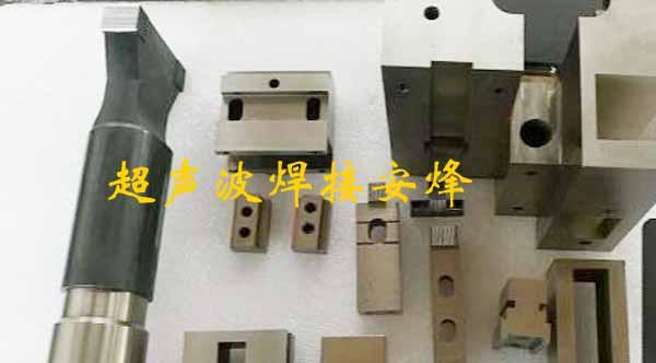 大平方线束焊接模具