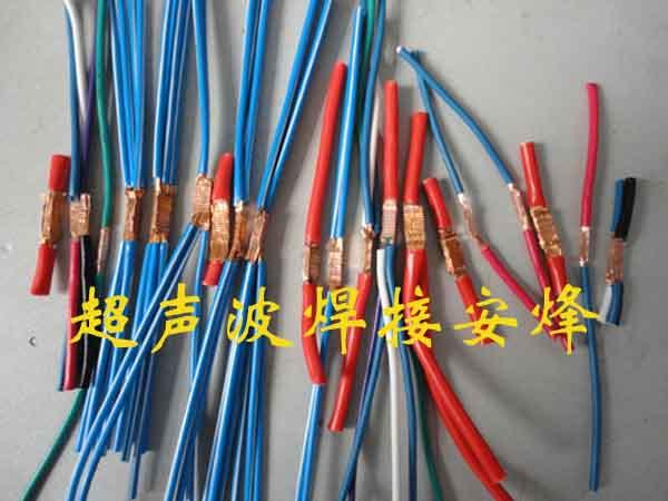 超声波线束焊接机焊头四联件