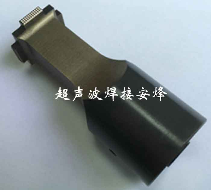电池极耳正负极超声波焊接模具