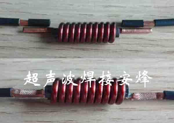 单根铜芯导线与多股铜线束压成型