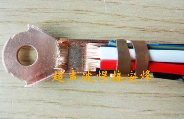 圆环端子与电缆线超声波压接