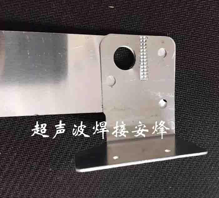 动力电池铜箔铝箔超声波焊接