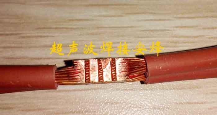 大平方线束焊接