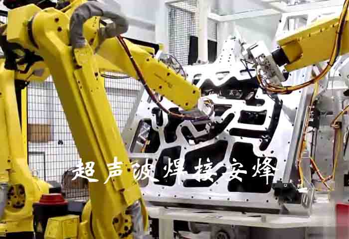 多台机器人汽车门板侧立旋转工作台超声波自动化焊接机