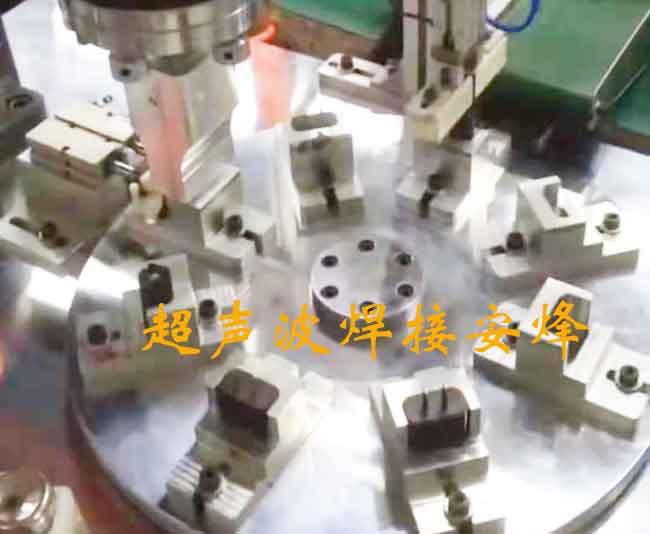 电源插座多工位超声波转盘自动化焊接机