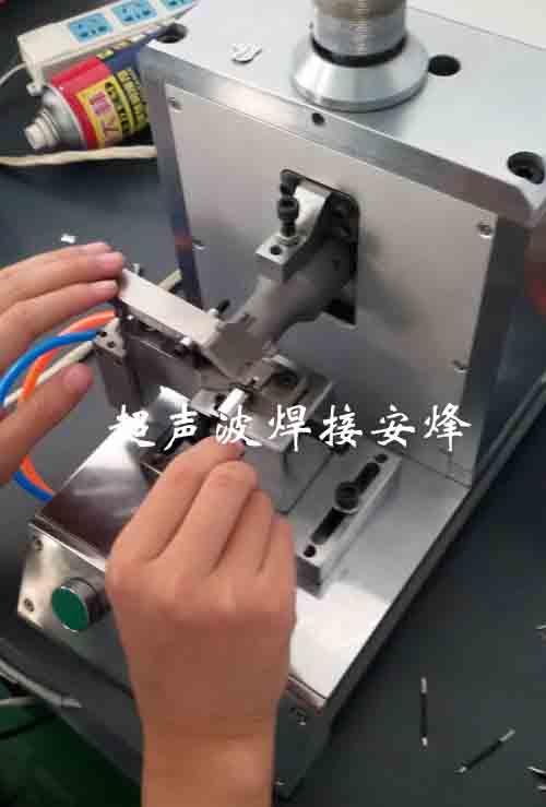 低压电器触点超声波点焊头