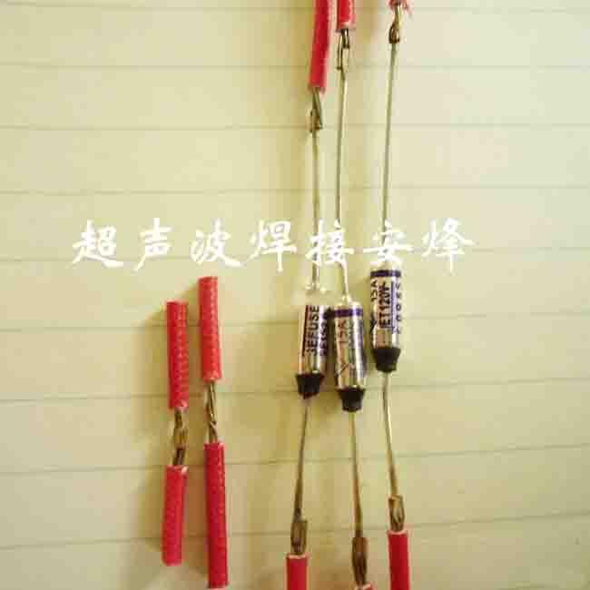 二极管与多股铜线束超声波压方焊接