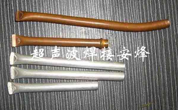空调金属铜管铝管封尾封口