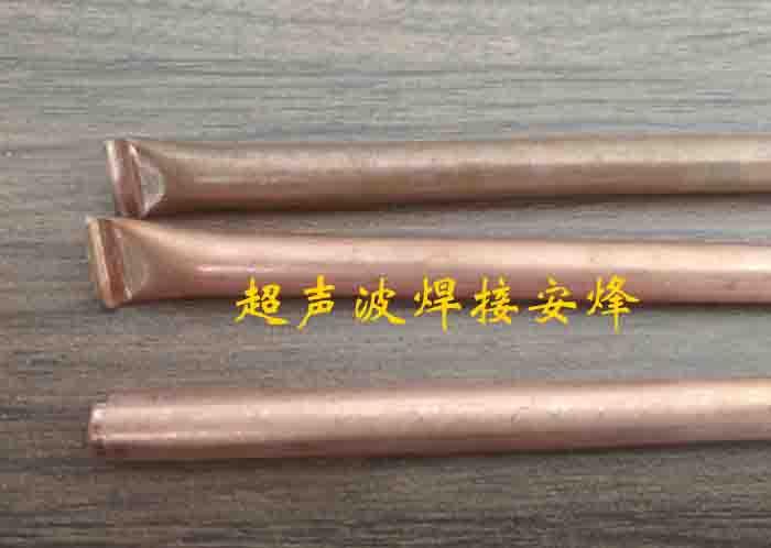 空调铜管超声波切断与封口