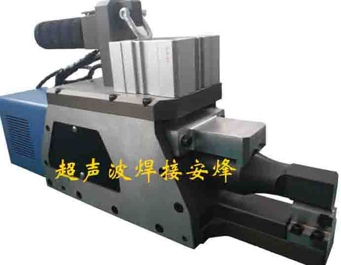 空调铜管超声波切断与封口机