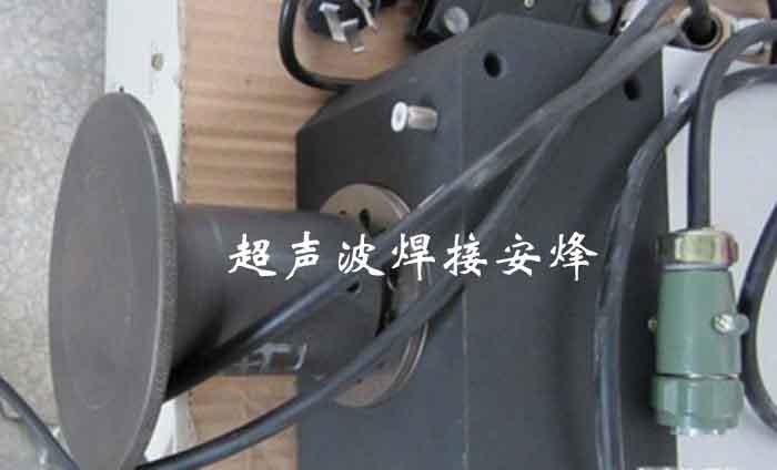 铝波纹管超声波滚焊模具