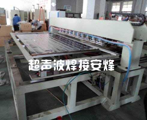 铝塑复合管超声波滚焊注意事项