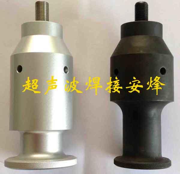 铝塑管超声波焊接滚焊头